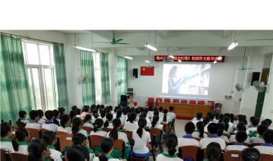 梅州日报《围龙灯塔》为嘉应中学学生举办作文指导讲座